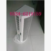 FM-1215貫流式風幕機RM-1212-3D/Y空氣幕