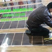 濟南電熱膜 電熱膜地暖安裝 山東電熱膜安裝