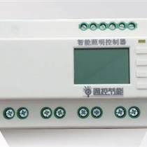 智能路燈控制器,智能照明控制器