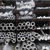 大口徑鋁管、2A12國標擠壓鋁管
