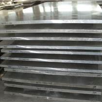 國標2017高硬度合金鋁板