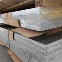 供應5083防腐蝕鋁板價格