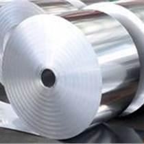 國標1070高純度導電鋁帶