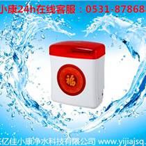 宕昌凈水機加盟代理 廚房凈水器招商 凈水器生產廠家
