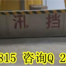 車庫擋水板材質、不銹鋼+防汛擋板規格尺寸+擋油板價格