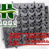 朔州HDPE地下室排水板生產丨蓄排水板