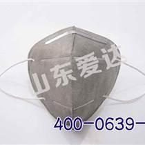 山東工業防護口罩