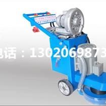 混凝土地坪研磨機 環氧地坪打磨機 三磨頭打磨機