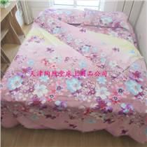 床上用品植物羊絨四件套加厚加棉