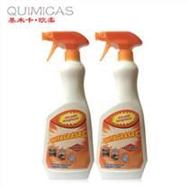 (西班牙进口)去油渍马赛香皂喷剂