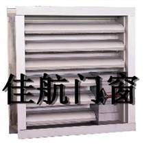 合肥電動百葉窗,空調外箱百葉窗