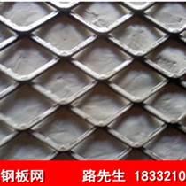 浸塑鋼板網護欄廠家供應噴塑鋼板網報價【冠成】
