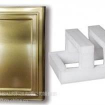 装修万能胶、防火板万能胶、铝塑板万能胶、夹板万能胶