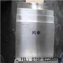 航空专用钛合金 TC4耐腐蚀钛合金