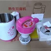 直銷新款保溫豆腐機 特價大容量豆漿機 會銷高檔禮品促銷豆腐機