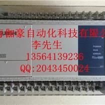 美控專賣EC PT100(HIGH)溫度傳感器