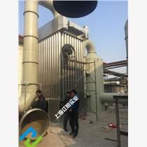 橡膠煙氣凈化設備橡膠制品煙氣廢氣處理設備