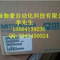 磁粉離合器 ZA-0.6A