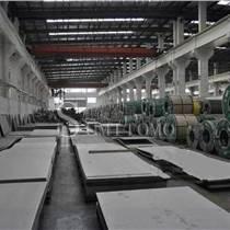 50CRV耐高溫鋼板 50CrV進口鋼板