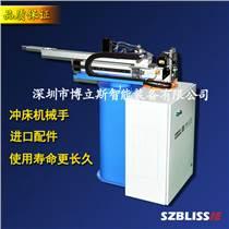 沖壓機械手 沖床多連線機械手設備