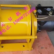 元昇小型液壓卷揚機及其設計