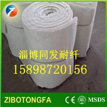 1260高温标准型陶瓷纤维防火毯