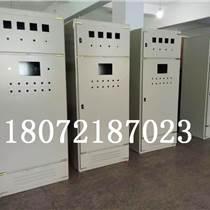 GGD低壓柜空架子價格