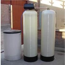 陇南软化水设备价格 陇南软化水设备批发
