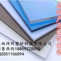 陽光板 耐力板廠房商場采光材料