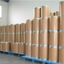 供應芡實濃縮粉 保健食品原料 固體飲料代加工