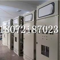 GGD低壓計量柜價格