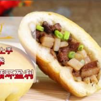 唐山菜斗肉包子加盟品牌项目经久不衰
