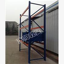 洛陽乾昊重量型倉儲貨架廠家直銷倉儲貨架批發高品質