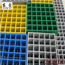 精華玻璃鋼格柵(玻璃鋼漏水板)38洗車房格柵