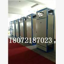 GGD低壓進線柜價格