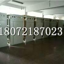 GGD低壓成套柜體
