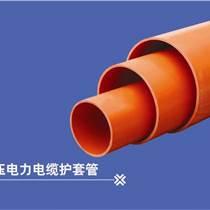 cpvc电力管,cpvc高压电力护套管,cpvc电力管厂家