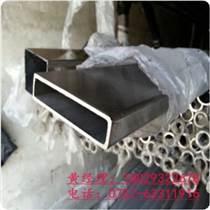 肇慶焊接不銹鋼方管