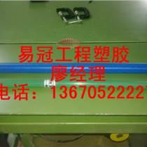 彩色尼龍棒彩色PA6棒沒有雜質藍色尼龍棒淺黃色PA66板紅色POM板藍色賽鋼板