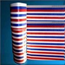 供內蒙古防雨布廠家|包頭彩條布