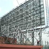 东莞中堂钢结构广告牌架