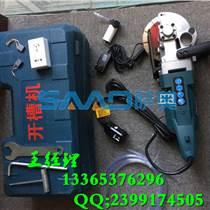 登上央視的水電開槽機 水電自動安裝開槽機