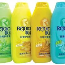清揚洗發水沐浴露牙膏香皂一站式貨源廠家直銷