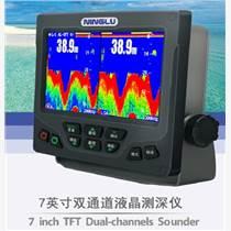 南京宁禄DS207型测深仪 DS-2008测深仪 提供CCS证书