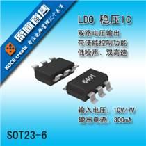 專業供應升壓IC,直流升壓,dcdc升壓IC,電源升壓IC