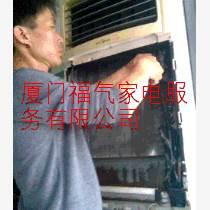 厦门搬家、厦门搬厂、厦门空调移机、空调维修、空调清