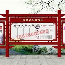 湖北学校宣传栏制作安装厂家