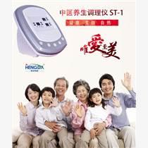 中医养生理疗仪器 徐州恒达脉冲式经络理疗仪器