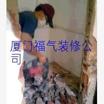 厦门粉刷、厦门粉刷油漆、厦门旧房翻新、厦门卫生间改