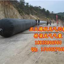 10-21米橡膠充氣氣囊均可加工訂做